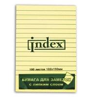 Бумага для заметок с липким слоем, желтая, 100 листов, Index (канцтовары)