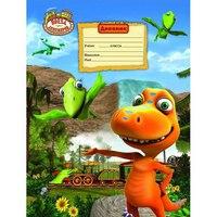 """Дневник для младших классов """"поезд динозавров"""", Action!"""