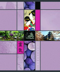 "Тетрадь ""японский сад"", 48 листов, клетка, ErichKrause"
