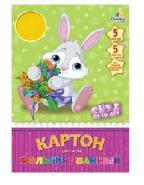 """Фольгированный цветной картон """"зайчик с цветами"""", 5 цветов, Канц-Эксмо (Listoff, Unnika Land)"""