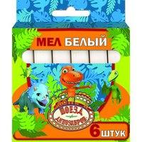 """Мелки школьные """"поезд динозавров"""", белые, 6 штук, Action!"""