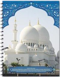 """Тетрадь на спирали """"мечеть-3"""", 96 листов, а5, клетка, Феникс+ (канцтовары)"""