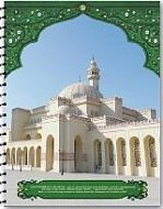 """Тетрадь на спирали """"мечеть-5"""", 96 листов, а5, клетка, Феникс+ (канцтовары)"""