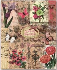 """Дневник школьный """"коллаж с бабочками"""", 96 страниц, Феникс+ (канцтовары)"""