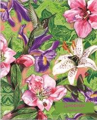 """Дневник школьный """"красочные цветы"""", 96 страниц, Феникс+ (канцтовары)"""