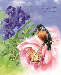 """Дневник школьный """"цветок и птица"""", 96 страниц, Феникс+ (канцтовары)"""