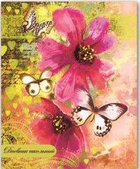 """Дневник школьный """"весенне настроение"""", 96 страниц, Феникс+ (канцтовары)"""