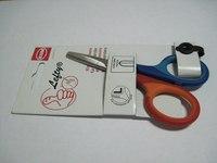 Ножницы для левшей, 130 мм, закругленные лезвия, KUM
