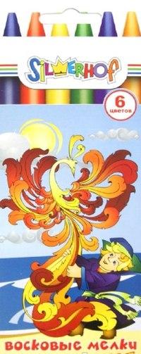 """Восковые мелки, акварельные """"в гостях у сказки"""", 12 цветов, 175 мм, Silwerhof"""