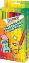 """Карандаши цветные, акварельные """"emotions creative"""", 18 цветов, Silwerhof"""