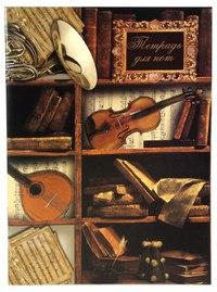 """Тетрадь для нот """"музыкальные инструменты"""", 8 листов, Феникс +"""