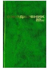 Ежедневник недатированный, а6, 128 листов, зеленый, Альт