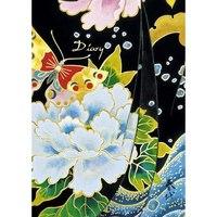 "Ежедневник недатированный ""japanese collection. бабочка"", a6+, Канц-Эксмо (Listoff, Unnika Land)"