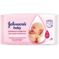 """Салфетки для самых маленьких без отдушки """""""", 64 штуки, Johnson's Baby"""