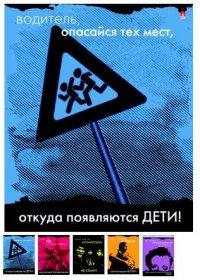 """Тетрадь """"новые приколы"""", клетка, 48 листов, Альт"""