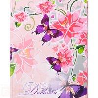 Дневник школьника, 165x215 мм, Ульяновский Дом печати