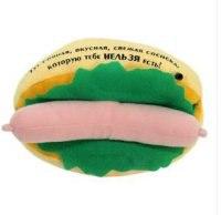 """Интерактивная игрушка """"бутерброд с сосиской"""", Музыкальные подарки"""