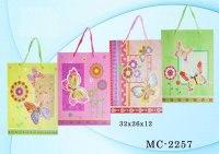 Подарочный пакет с бабочками, бумажный, 32x26x12 см, Miraculous