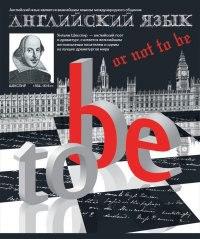 """Тетрадь предметная """"английский язык"""", 48 листов, ErichKrause"""
