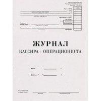 Журнал кассира-операциониста, а4, вертикальный, 50 листов, газетка, Феникс