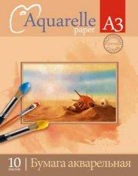 """Папка для акварели """"солнце"""", 10 листов, а3, АппликА"""
