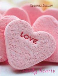 """Престиж-блокнот """"розовое сердечко"""", а6, 128 листов, клетка, Plano"""