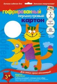 """Цветной гофрокартон перламутровый """"кот и луна"""", а4, 4 цвета, АппликА"""
