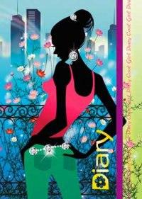 """Ежедневник недатированный """"cооl girl. девушка и цветы"""", а5, 80 листов, Plano"""