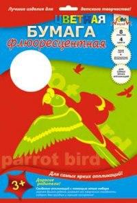 """Цветная флюоресцентная бумага """"попугай"""", 8 листов, 4 цвета, АппликА"""