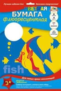 """Цветная флюоресцентная бумага """"рыбка"""", 8 листов, 4 цвета, АппликА"""
