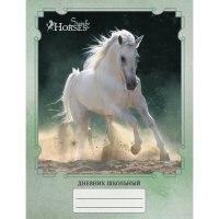 """Дневник для средних и старших классов """"белая лошадь"""", 48 листов, Канц-Эксмо (Listoff, Unnika Land)"""