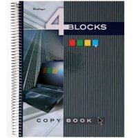 "Тетрадь на спирали ""four blocks-ноутбук"", 160 листов, а4, клетка, Berlingo"