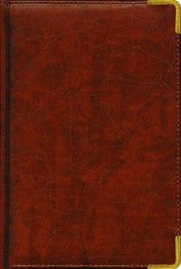"""Еженедельник недатированный """" nappa"""", а4, 72 листа, коричневый, Канц-Эксмо (Listoff, Unnika Land)"""