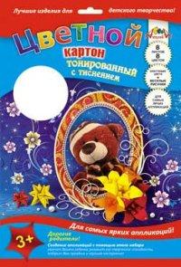 """Цветной двусторонний тонированный картон с тиснением """"медвежонок"""", а4, 8 листов, 8 цветов, АппликА"""