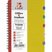 Тетрадь с пластиковой обложкой а5, ярко-желтая, 120 листов, Канц-Эксмо (Listoff, Unnika Land)