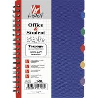 Тетрадь с пластиковой обложкой а5, синяя, 120 листов, Канц-Эксмо (Listoff, Unnika Land)