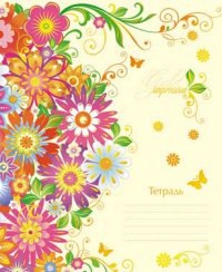 "Тетрадь ""flowers 4"", 48 листов, клетка, КТС-про"