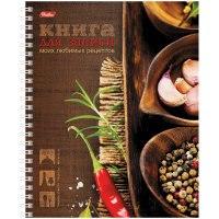 """Книга для записи рецептов """"любимые рецепты"""", а5, 80 листов, Hatber"""
