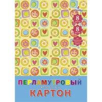 """Перламутровый мелованный картон """"орнамент. цветы и сердечки"""", а4, 8 листов, 8 цветов, Канц-Эксмо (Listoff, Unnika Land)"""