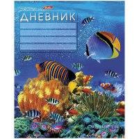 """Дневник для 1-11 классов """"подводный мир"""", а5, 40 листов, Hatber"""