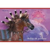 """Альбом для рисования """"духи природы (лошадь)"""", 40 листов, Канц-Эксмо (Listoff, Unnika Land)"""