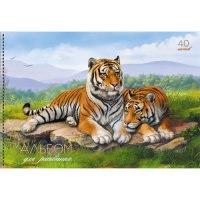 """Альбом для рисования """"тигры на природе"""", 40 листов, Канц-Эксмо (Listoff, Unnika Land)"""