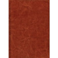 """Еженедельник недатированный """"classic"""", а4, 72 листа, темно-коричневый, Канц-Эксмо (Listoff, Unnika Land)"""
