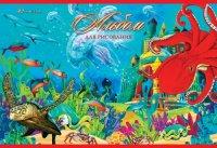 """Альбом для рисования """"обитатели морских глубин"""", 40 листов, Канц-Эксмо (Listoff, Unnika Land)"""