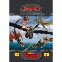 """Набор цветной двусторонней офсетной бумаги """"dragons 2"""", а4, 10 листов, 20 цветов, Action!"""