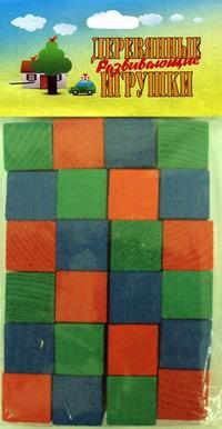 Счетный материал. 24 кубика, Анданте