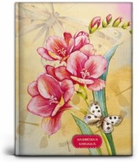 """Записная книжка """"розовые цветы и бабочки"""", а6, 96 листов, Проф-Пресс (канцтовары)"""