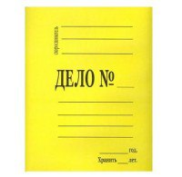 """Папка-скоросшиватель """"дело"""", мелованная, желтая, 0,6 мм, Большой кит"""