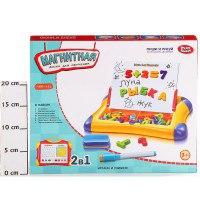 """Доска для рисования """"play smart"""", Play Smart (Joy Toy)"""