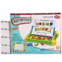 """Доска для рисования """"play smart"""", арт. 0739, Play Smart (Joy Toy)"""